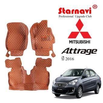 Starnavi พรมปูรถยนต์ Mitsubishi Attrage สีน้ำตาล 13-17 A301