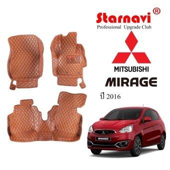 Starnavi พรมปูรถยนต์ Mitsubishi Mirage สีน้ำตาล 12-17 A301