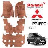 ขาย Starnavi พรมปูรถยนต์ Mitsubishi Pajero 7ที่นั่ง สีน้ำตาล 15 17