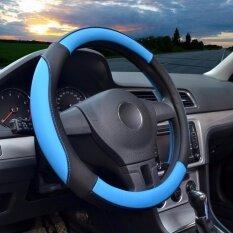 ส่วนลด Steering Wheel Covers 14 56 14 96 Pu Leather Blue M C0006 Intl