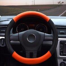 ราคา Steering Wheel Covers 14 56 14 96 Pu Leather For Honda Toyota Vehicles Orange M C0007 Intl Luowan จีน