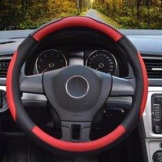 ซื้อ Steering Wheel Covers 14 56 14 96 Pu Leather Red M C0005 Intl ถูก จีน