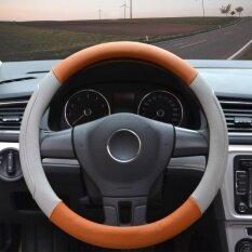 ขาย Steering Wheel Covers 14 56 14 96 Pu Leather Grey M Intl Yingjie ผู้ค้าส่ง