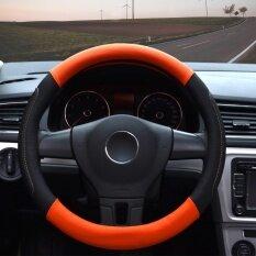 ขาย Steering Wheel Covers 14 56 14 96 Pu Leather Orange M Intl ใน จีน