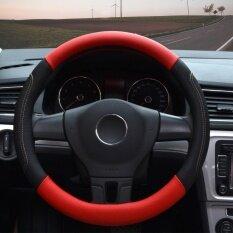 ขาย ซื้อ Steering Wheel Covers 14 56 14 96 Pu Leather Red M Intl ใน จีน