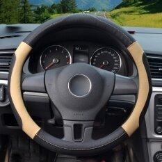 ขาย Steering Wheel Covers 39 40Cm Pu Leather Black And Beige Size L Intl ถูก