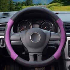 ราคา Steering Wheel Covers Diameter 15 Inch 39 40Cm Pu Leather For Full Seasons Black And Purple Size L Intl Luowan เป็นต้นฉบับ