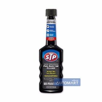 STP น้ำยาล้างทำความสะอาดหัวฉีดเบนซิน78575 (สูตรเข้มข้น)155ml จำนวน 1 ชิ้น