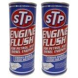 ขาย Stp น้ำยาทำความสะอาดภายในเครื่องยนต์ Engine Flush For Petrol And Diesel Engines 19004 90045 450 Ml X 2 กรุงเทพมหานคร ถูก