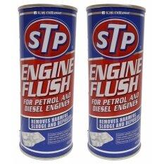 ซื้อ Stp น้ำยาทำความสะอาดภายในเครื่องยนต์ Engine Flush For Petrol And Diesel Engines 19004 90045 450 Ml X 2 ออนไลน์ ถูก