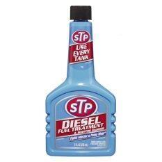 ราคา Stp น้ำยาล้างและบำรุงรักษาหัวฉีดดีเซล รุ่น 66242 1 236 Ml ราคาถูกที่สุด