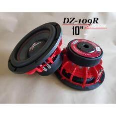 ซื้อ ลำโพงซับวูฟเฟอร์ Subwoofer 10นิ้ว โครงหล่อ 1500W Dz Power 1คู่ Dz 109R ออนไลน์ กรุงเทพมหานคร