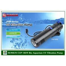 ราคา Sunsun Cup 809 ปั๊มน้ำ 3 In 1 กรองน้ำแบบติดข้างตู้ในตู้ปลา หลอดยูวีฆ่าเชื้อโรค ให้ออกซิเจน
