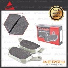 ขาย ซื้อ Sunwa ผ้าเบรคหลัง Series Premium Metallic ใช้สำหรับมอเตอร์ไซค์ Honda Cbr 250 R Cb400 Cb500X Cb650F และอีกหลายรุ่น