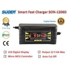 ขาย Suoer เครื่องชาร์จแบตเตอรี่รถยนต์ Lcd Digital Display Smart Fast Charger 12 V 6 0A รุ่น Son 1206D พร้อมคู่มือการใช้งานภาษาไทย ถูก