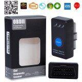 ขาย Super Mini V1 5 Elm327 Bluetooth 4 Obd2 Obdii Car Code Readers Scanner With Switch Intl ใหม่