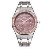 ราคา ราคาถูกที่สุด Svl นาฬิกาข้อมือผู้ชาย กันน้ำ 100 รุ่น Gp80333 D Brown Silver M แถมซองนาฬิกาสุดหรู