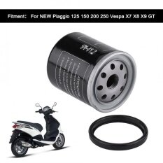 ขาย ซื้อ Sweatbuy Motorcycle Oil Filter For Piaggio 125 150 200 250 Vespa X7 X8 X9 Gt Intl