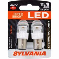โปรโมชั่น Sylvania Zevo 1157R Super Bright Red P21 5W