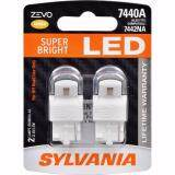 ราคา Sylvania Zevo 7440A Super Bright Amber Wy21W Sylvania เป็นต้นฉบับ
