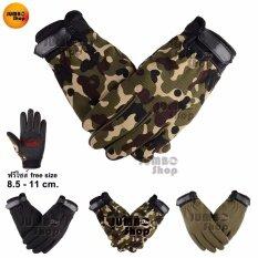 ราคา ถุงมือยาวเต็มนิ้ว มอเตอร์ไซค์ ยิงปืน ทหาร ยุทธศาสตร์ Tactical Gloves กิจกรรมกลางแจ้ง กันลื่น ยืดหยุ่นสูง ระบายอากาศดี ฟรีไซส์ ใช้ได้ทั้งชายและหญิง สีดำ สีเขียว สีเขียวลายพราง ออนไลน์