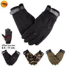 ขาย ถุงมือยาวเต็มนิ้ว มอเตอร์ไซค์ ยิงปืน ทหาร ยุทธศาสตร์ Tactical Gloves กิจกรรมกลางแจ้ง กันลื่น ยืดหยุ่นสูง ระบายอากาศดี ฟรีไซส์ ใช้ได้ทั้งชายและหญิง สีดำ สีเขียว สีเขียวลายพราง เป็นต้นฉบับ
