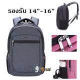 ขาย Taikkss กระเป๋าโน๊ตบุ๊ค เป้โน๊ตบุ๊ค รุ่น 3305 By 9Final แบบสะพายหลัง ขนาด 14 16 นิ้ว Bagkpack Labtop Bag Notebook Bag สี เทาดำ ไทย