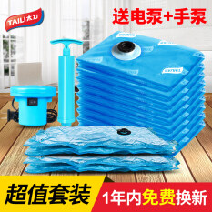 ราคา ราคาถูกที่สุด Taili การบีบอัดถุงสูญญากาศผ้าห่มถุงซักรีดผ้าห่ม