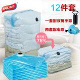 ทบทวน Taili สูญญากาศถุงผ้าฝ้ายถุงบีบอัดผ้าห่มสูบน้ำขนาดใหญ่ Unbranded Generic