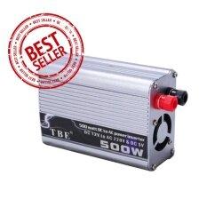 โปรโมชั่น Tbe Inverter 500 Watt With Specaial 1 Usb Silver