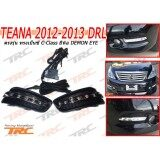 ราคา Teana 2012 2013 Drl ตรงรุ่น ทรงเบ็นซ์ C Class ยี่ห้อ Demon Eye ราคาถูกที่สุด