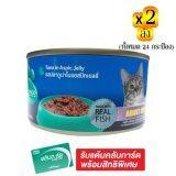 ซื้อ ขายยกลัง Tesco เทสโก้ อาหารแมวชนิดเปียก รสปลาทูน่าในแอสปิคเยลลี่ 185 กรัม รวม 2 ลัง ทั้งหมด 24 กระป๋อง ใน กรุงเทพมหานคร