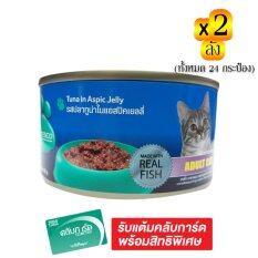 ซื้อ ขายยกลัง Tesco เทสโก้ อาหารแมวชนิดเปียก รสปลาทูน่าในแอสปิคเยลลี่ 185 กรัม รวม 2 ลัง ทั้งหมด 24 กระป๋อง ออนไลน์ ถูก