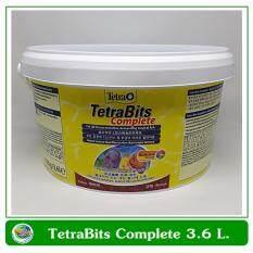 ขาย ซื้อ ออนไลน์ Tetra Bits Complete 3 6 ลิตร อาหารปลาชนิดเกล็ด Granules