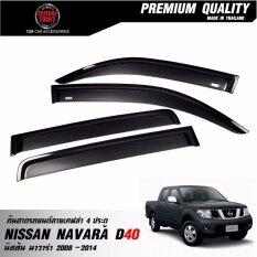 ขาย Tgr กันสาดรถยนต์โมฉีดลายเคฟล่า นิสสัน ฟรอนเทียร์ D40 คิงแค็บ 4 ประตู Nissan Navara D40 4 Doors ปี 2008 2014 ถูก ใน กรุงเทพมหานคร