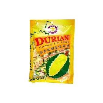 Thai Ao Chi Durian Flavoured Soft Candy ลูกอมกลิ่นทุเรียน ตรา ไทย เอ้า ฉี