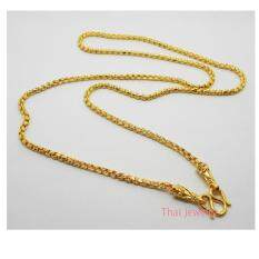 ซื้อ Thai Jewelry สร้อยคอทองคำ งานชุบทองไมครอน ชุบด้วยเศษทองคำแท้ 96 5 หนัก 2 บาท ยาว 24 นิ้ว ใหม่ล่าสุด