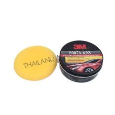 ราคา Thailand 3M Paste Wax ผลิตภัณฑ์เคลือบเงารถยนต์ สูตรคานูบา 150 กรัม 3M เป็นต้นฉบับ