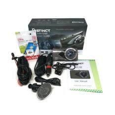 ซื้อ Distinct Car Dvr กล้องติดรถยนต์หน้า หลัง รุ่น Dvr F288 Distinct Car Audio ออนไลน์