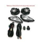 ขาย Thailand ไฟตัดหมอก ไฟสปอร์ตไลท์ สำหรับ Nissan March 2013 2014 Unbranded Generic