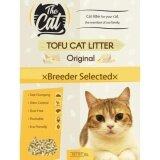 ซื้อ The Cat ทรายแมวเต้าหู้ ไร้ฝุ่น จับตัวเป็นก้อนเร็ว ปลอดภัย กลิ่น Original ใน กรุงเทพมหานคร