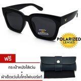 ขาย The Dreamer Sunglasses Polarized Lens แว่นตากันแดดเลนส์โพลาไรส์ รุ่น Gt 2110 333 Black Polarized Vintage Glasses เป็นต้นฉบับ