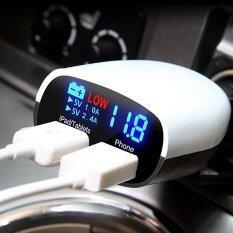 ที่ชาร์จในรถ Led Display Dual Usb Car Charger Adapter 2 พอร์ต Usb สีขาว ถูก