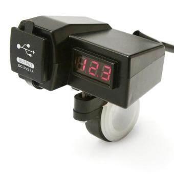 ที่ชาร์จมือถือ GPS ติดตั้ง มอเตอร์ไซค์ USB Charge แบบมีตัวเลขวัดไฟแบต รุ่นกันน้ำ Type3