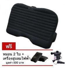 ราคา ที่นอนในรถ เปลี่ยนเบาะหลังรถให้เป็นเตียงนอนCar Air Bed Black Naphat เป็นต้นฉบับ