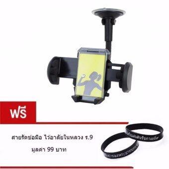 ที่วางโทรศัพท์มือถือในรถยนต์ With photo Frame แถมฟรี สายรัดข้อมือไว้อาลัยในหลวง ร.9 มูลค่า 99 บาท