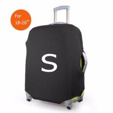 ถุงผ้าคลุมกระเป๋าเดินทาง แบบผ้ายืด Lycra Spandex Travel Suitcase Spandex Luggage Cover ไซร์ S ขนาดกระเป๋า 18 20 นิ้ว สีดำ เป็นต้นฉบับ