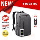 ขาย Tigernu กระเป๋าโน๊ตบุ๊ค กระเป๋าเป้ รุ่น T B3142Usb สีเทา ถูก ไทย