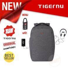TIGERNU กระเป๋าโน๊ตบุ๊ค กระเป๋าเป้ รุ่น T-B3237