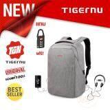 ราคา ราคาถูกที่สุด Tigernu กระเป๋าโน๊ตบุ๊ค กระเป๋าเป้ รุ่น T B3237